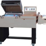 Shrink Wrap Machine: The Final Print Finish Process